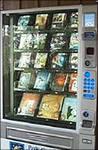 вендинговый бизнес: Автомат-библиотека