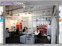 электронный офис для организации групповой деятельности