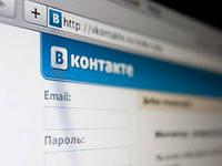 создание и продажа личных страниц ВКонтакте