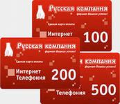 розничная продажа карт экспресс-оплаты
