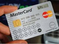 в помощь шопоголикам - банковская платежная карта с клавиатурой