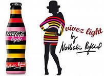 танцы для любителей кока-колы