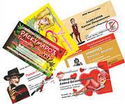 бизнес на изготовление праздничных визиток в домашних условиях