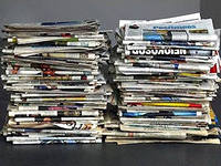 опыт заработка на бесплатных газетах и журналах