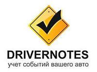 презентация сервиса DriverNotes — водителю на заметку