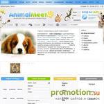 открываем сайт знакомств для домашних животных