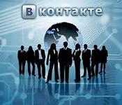 продвигаем паблик в сети Вконтакте