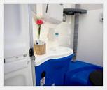 мобильные биотуалеты вип класса