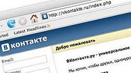 как заработать на smm и smo в Вконтакте
