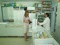 как открыть частную гомеопатическую аптеку