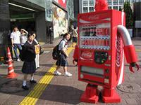 бизнес идея: автомат с газировкой дающий скидку на жаре