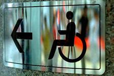 приспособление для детей-инвалидов для освоения окружающего мира